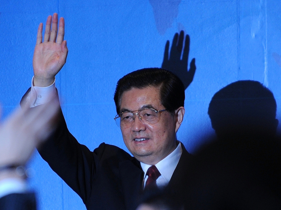 Chinese President Hu Jintao waves after delivering the keynote address during the Asia-Pacific Economic Cooperation CEO Summit 2010 in Yokohama in November. On Wednesday, Hu Jintao meets with President Obama for a one-day summit. (AFP/Getty Images)