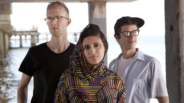 The New York band Callers recently performed an hour-long set on WNYC's Spinning on Air.