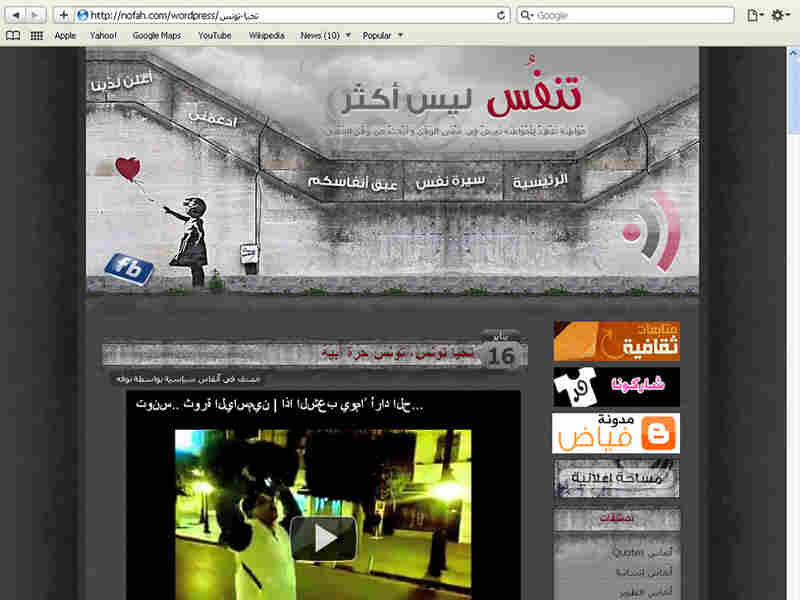 A screenshot of  nofah.com/wordpress taken on Jan. 26, 2011.