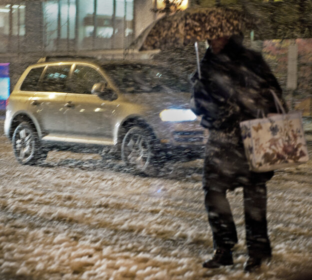 Tough going: A woman crosses the streets of Washington, D.C., in the snow on Wednesday (Jan. 26, 2011).