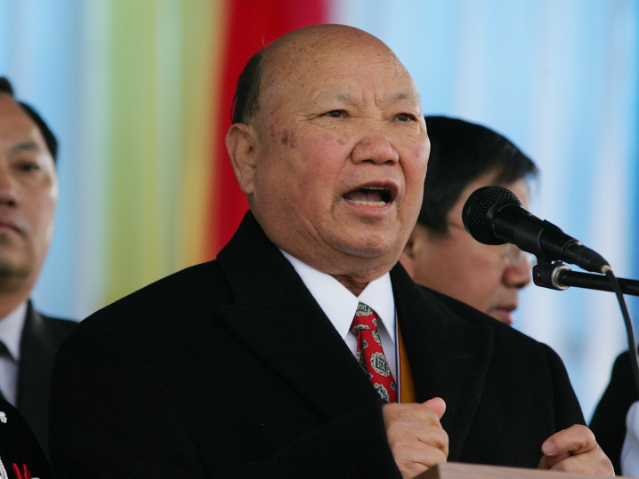Thousands Gather To Mourn Hmong Leader Vang Pao : NPR