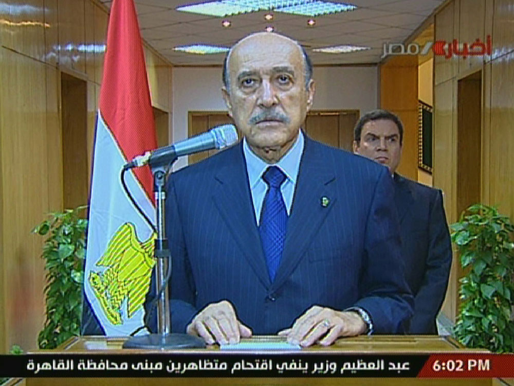 Vice President Omar Suleiman announced the resignation of Egypt's president on national TV just after nightfall Friday.