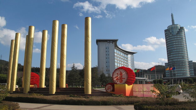 The eight cigarette-shaped pillars are seen outside the headquarters of Yuxi's Hongta  group.