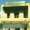 An image broadcast on Libyan state television on Sunday shows damage caused by fire to the local council building in the eastern city of Bayda. The city is now in the hands of anti-Gadhafi rebels who are forming a provisional government.