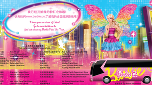 A message on the Shanghai store's website directs visitors to www.barbie.cn for information about the Barbie Pink Bus Tour.