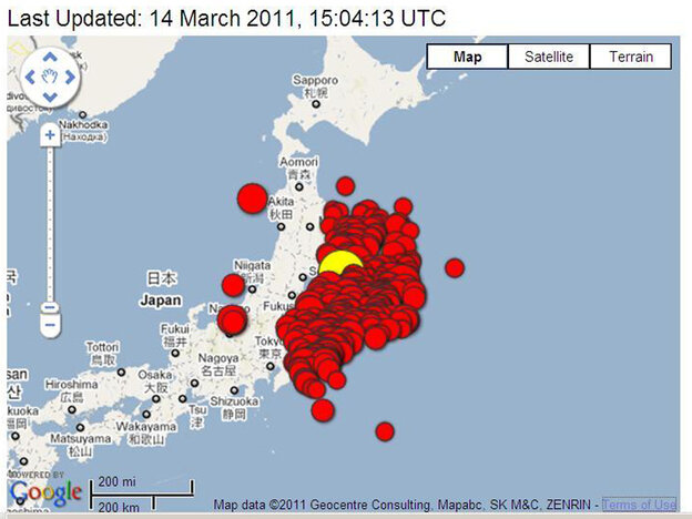This map produced by the U.S. Geological Survey shows the location of the 8.9 magnitude earthquake that struck Japan Friday (marked by the yellow dot) and the 405 aftershocks since (as of 1:30 p.m. ET Monday, March 14).