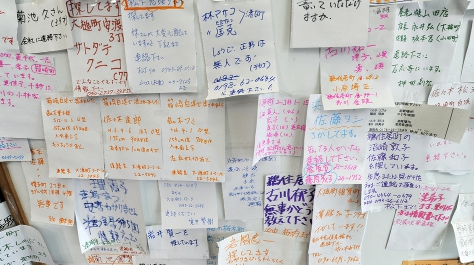 Notes of survivors looking for missing family members are posted on a board at the reporting center in Kamaishi. (Roslan Rahman /AFP/Getty Images)