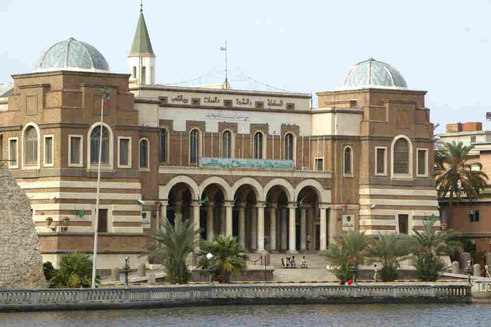 Central bank HQ, Tripoli.