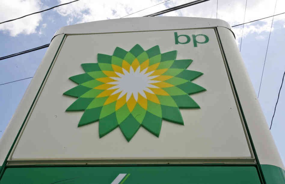 A BP gas station in Mount Lebanon, Pa.