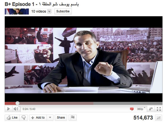 A screen grab of the <em>Bassem Youssef Show</em> from YouTube.