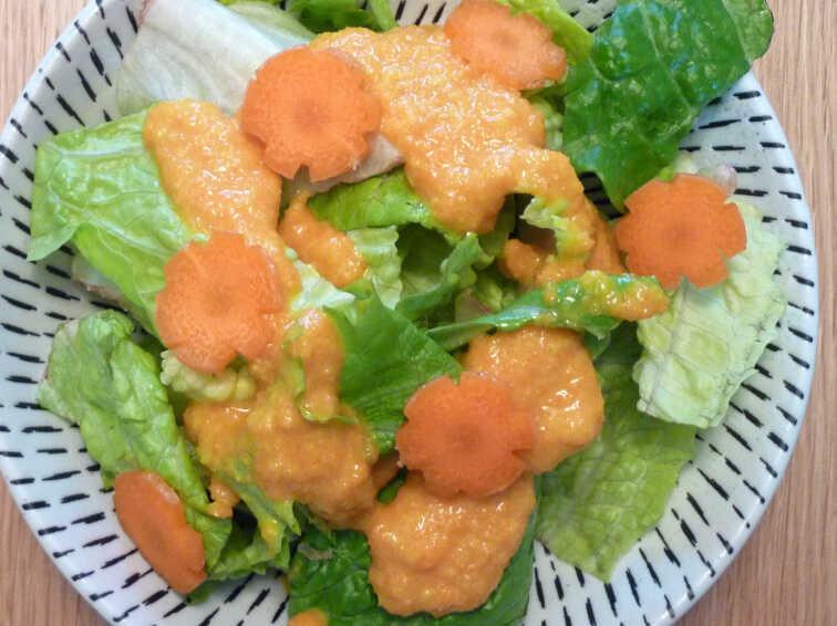 Miso Ginger Salad Dressing