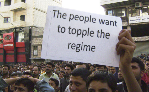 A mobile phone image acquired by the AP of Syrian protesters in Banias, Syria on Thursday, May 5, 2011.