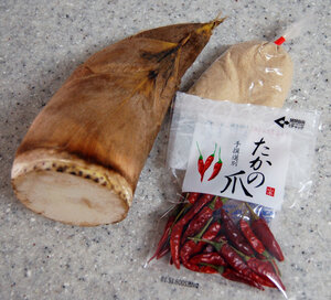 The fresh bamboo shoots are boiled in water, along with rice bran flour, or nuka, to neutralize toxins and chilies to add spice and prevent spoilage.