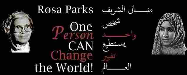 Manal al-Sharif, some supporters say, is Saudi Arabia's Rosa Parks.