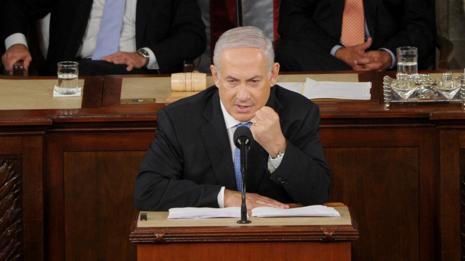 "Israeli Prime Minister Benjamin Netanyahu speaks during a joint meeting of Congress on Tuesday. ""I'm willing to make painful compromises to achieve this historic peace,"" he said."