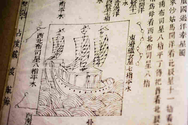 Along with maps of the voyage, Zheng He made extensive astronomical notations for nighttime navigation, which can be seen as patterns of circles and lines.