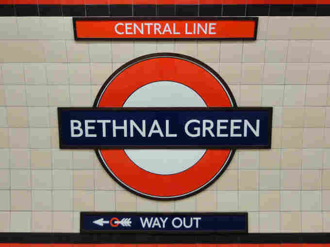 The modern-day Bethnal Green tube station.