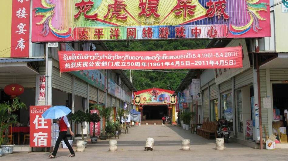 A string of gambling-related murders last year left Boten a ghost town. Most of the people, goods and money in the town come from north of the border in China. The new rail link could revitalize the area.