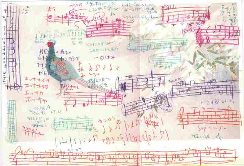 Makoto Nomura's 'Oi Asitawa' from 2000; each player composes phrases and then notates it however s/he chooses.