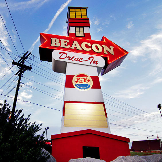 The Beacon Drive-In in Spartanburg, S.C.