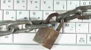 When it comes to Internet security these days, even seemingly secure passwords aren't usually enough to stop hackers.