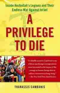 A Privilege To Die book
