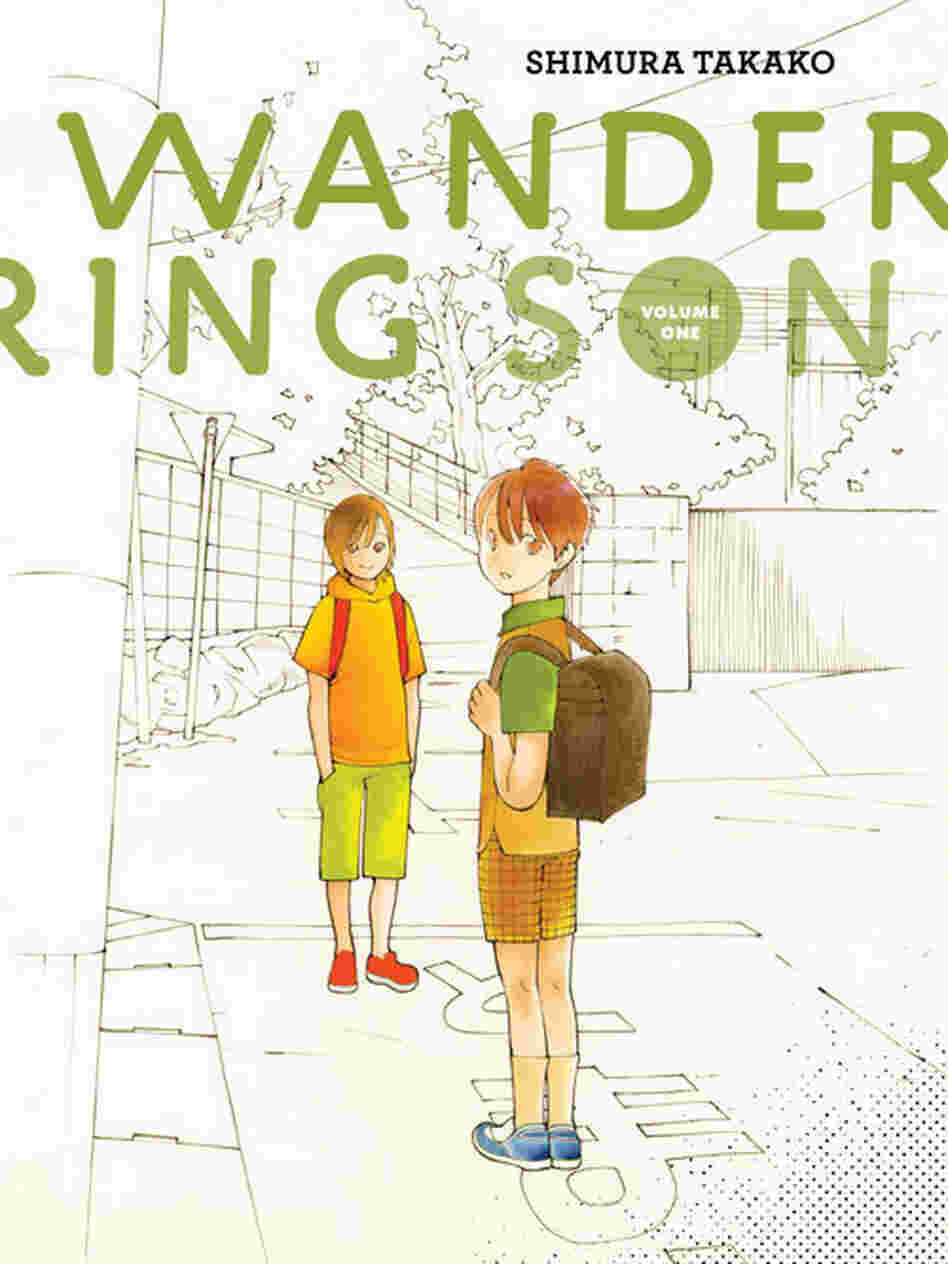 Cover of WANDERING SON