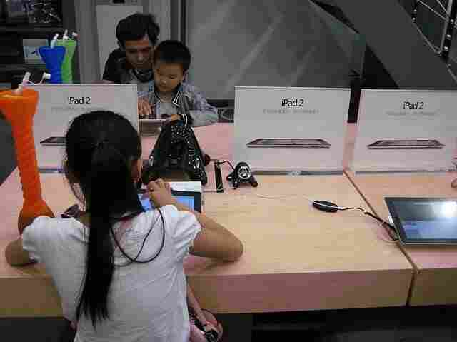 Fake apple store — iPad