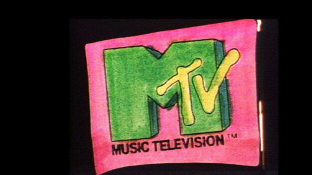 A still from the mutating MTV logo, from 1981.