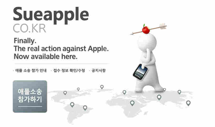 """The law firm handling a new suit seeking damages for Apple's location tracking gathered plaintiffs at a website called""""sue apple,"""" seen here in a screengrab."""