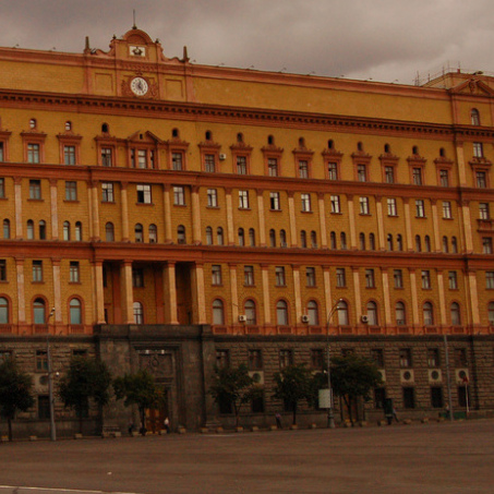 The Lubyanka building once served as headquarters for Russia's former intelligence agency, known in Smith's books -- and until 1953 -- as the MGB.