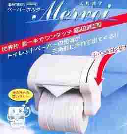 A toilet paper folding machine.