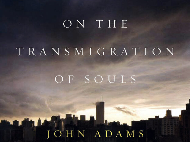 Cover art of John Adams' piece written for the first anniversary of the Sept. 11 attacks.