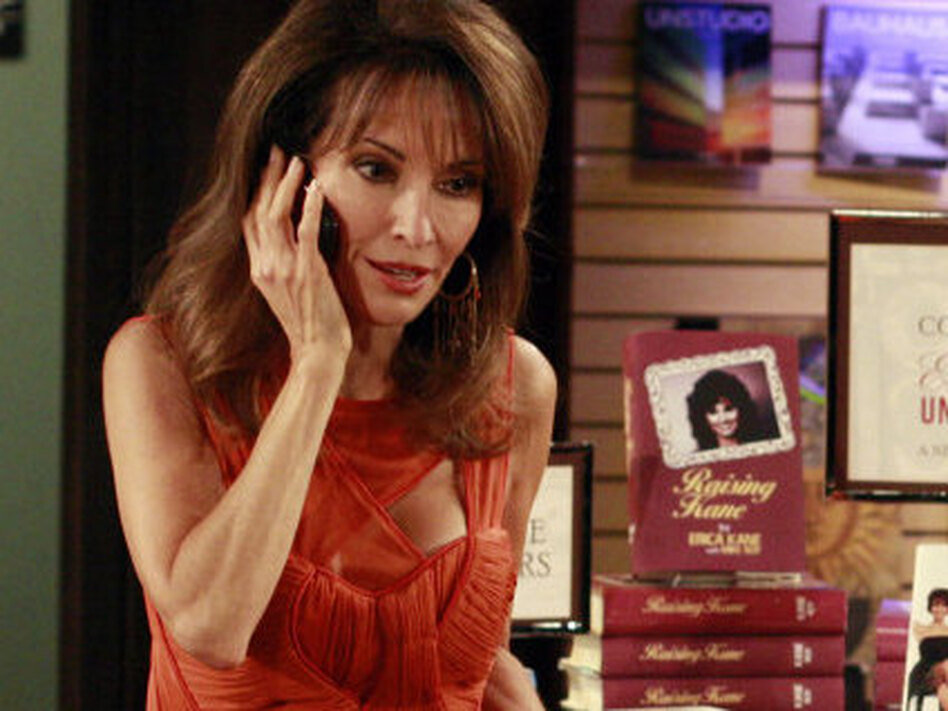 As 'All My Children' Ends, Susan Lucci Says Goodbye | WBUR News