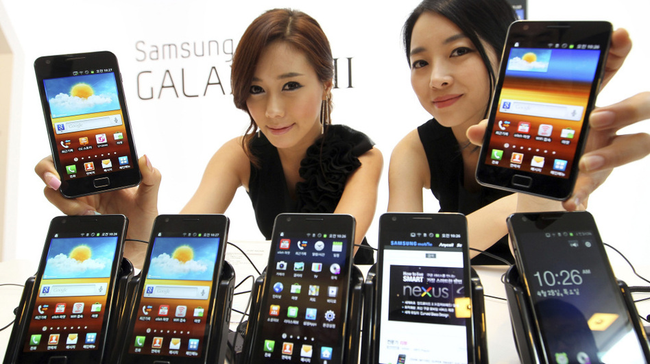 <p>The Galaxy S II is a Samsung smartphone that runs on Android. Analysts say Microsoft could be getting as much as $15 for each phone Samsung sells. </p>