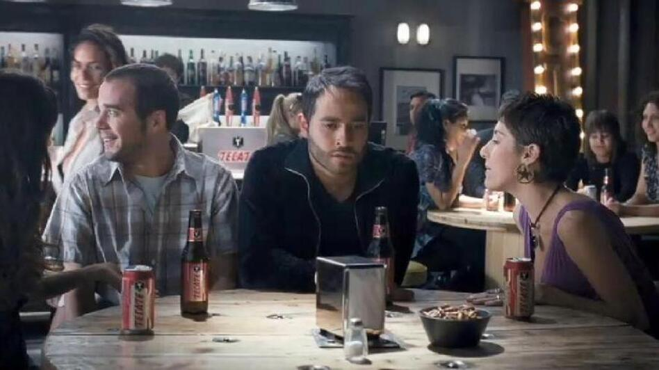 The subtleties of marketing beer to latinos wbur news growth in the us market cant ignore latinos who make up 16 percent of the us population as the latino population grows beer marketers are trying mozeypictures Choice Image