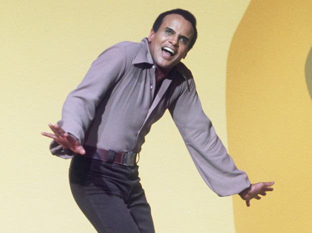 <p>Harry Belafonte's new memoir is titled <em>My Song</em>. An HBO documentary about the singer-songwriter and activist, <em>Sing My Song,</em> is scheduled to air<em></em> Oct. 17. </p>