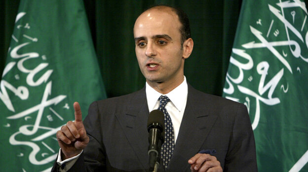 Adel al-Jubeir, shown in this 2004 photo, is Saudi Arabia's ambassador to the U.S. and was the target of an Iranian assassination plot, according to the U.S. government.