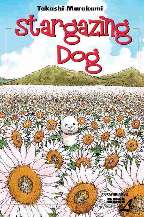 The happy, adorable cover ofStargazing Dog. By which you REALLY shouldn't judge the book, because *choke!* *sob!*