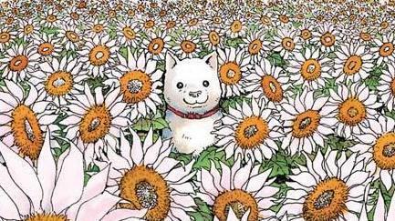 [MANGA] Le Chien Gardien d'Étoiles (Hoshi Mamoru Inu/Stargazing Dog) Stargazing_wide-f0ef0db71a7d97f762252c92a207da2688ccf748