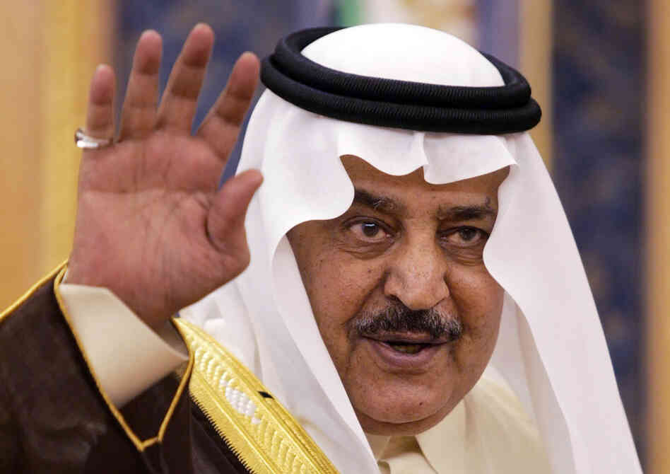 Prince Nayef bin Abdul Aziz al-Saud waving before delivering a speech at the Shura (consultative) Council in Riyadh in 2007.