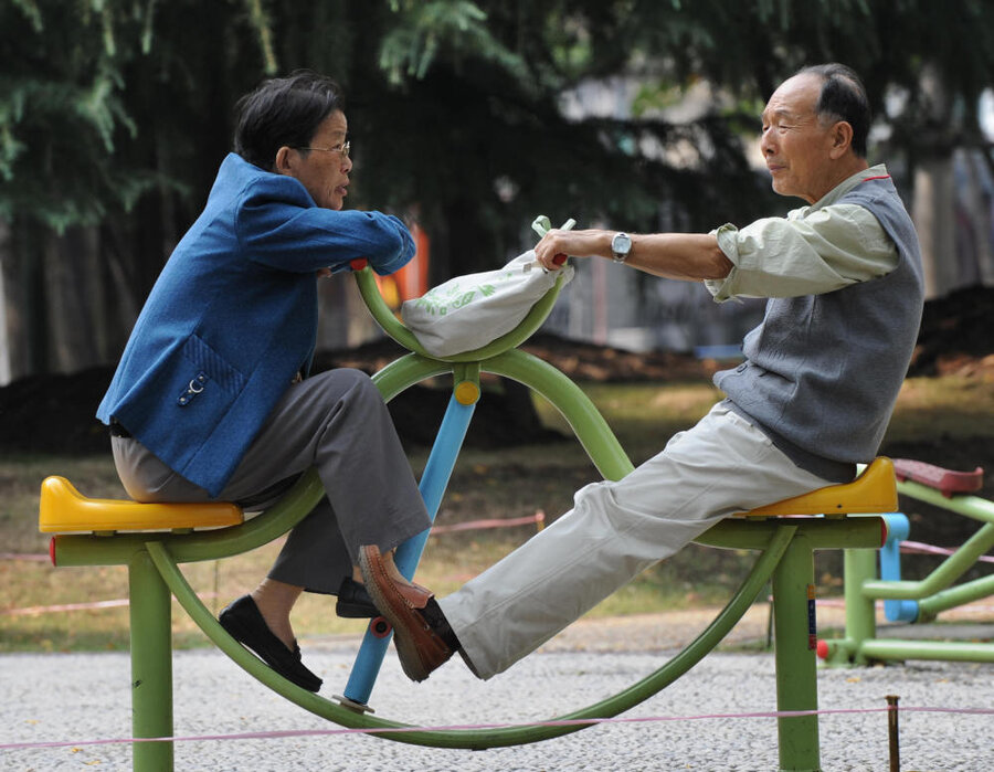 Chinese sex park photos — photo 2