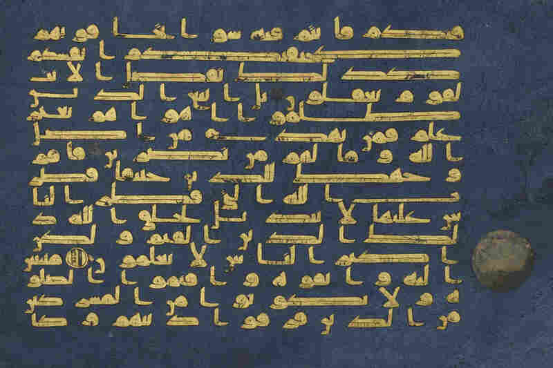 The Met's new galleries include examples of eye-catching calligraphy, like this page from the Quran which was written on indigo-dyed parchment with gold and silver and originated in Tunisia around the 9th to mid-10th century.