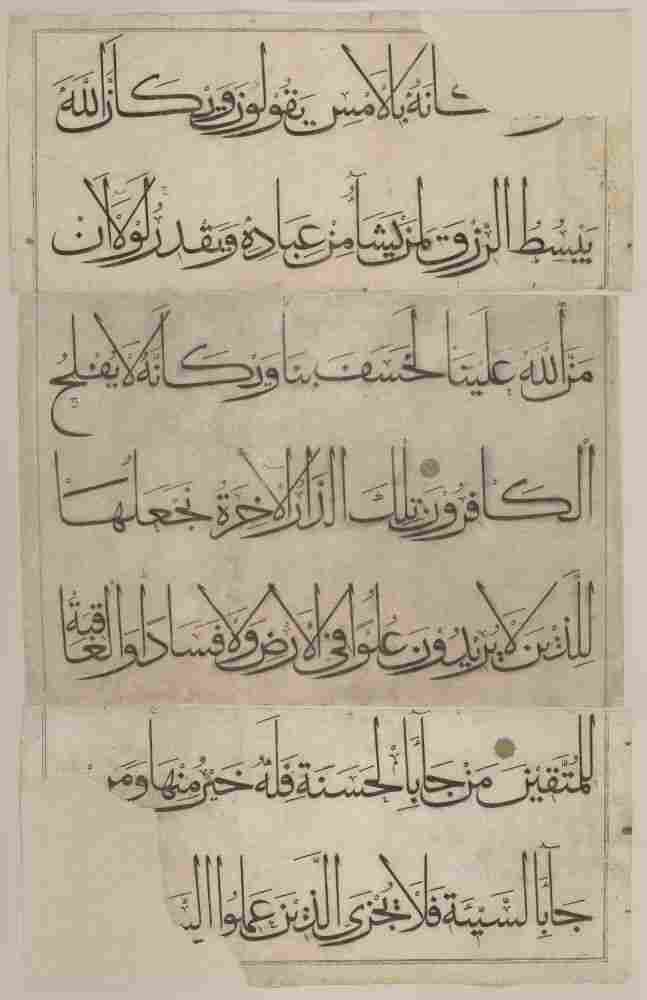 This page from the Quran stands as tall as an adult and originated in late 14th- to early 15th-century Uzbekistan.