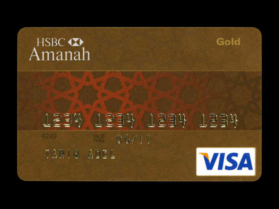 This credit card was issued in 2009 by London-based HSBC Bank's Islamic banking wing, which advertises the card as being compliant with Shariah law.  It reflects the growing economic importance of the Middle East.
