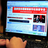 Cyber attacks on companies are part of a shadowy campaign in cyberspace being waged by China and other nations which goes largely undetected, according to Web security experts and analysts.