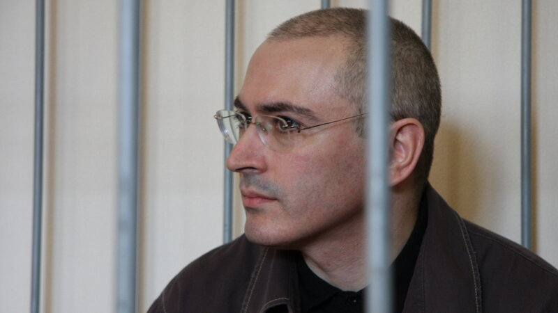 Movie Review - 'Khodorkovsky' - In Putin's Russia, A Tycoon's Fall : NPR