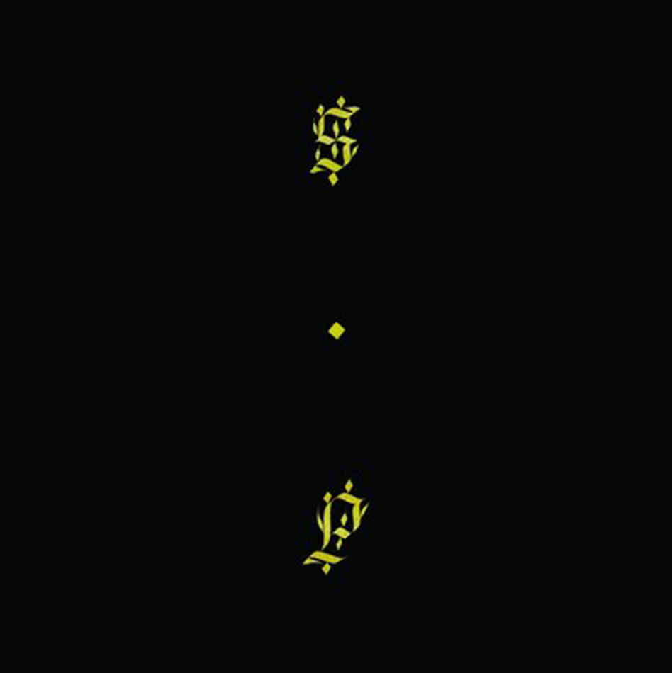 Cover art for Shabazz Palaces.