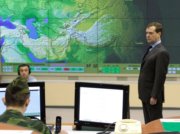 Russian President Dmitry Medvedev visits a new military radar facility in Russia's western Kaliningrad region on Nov. 29. He said it showed Russia's readiness to respond to the U.S. missile defense system planned in Europe.