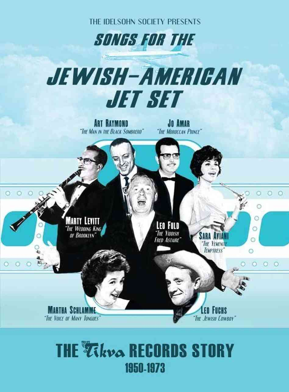 Songs For The Jewish-American Jet Set
